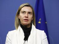 Политика ЕC в отношении РФ по Украине и Крыму останется неизменной, заверила Могерини