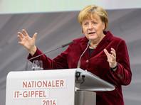 Меркель сообщила соратникам по партии о намерении баллотироваться на четвертый срок