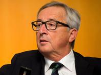 """Глава Еврокомиссии предрекает """"два потерянных года"""" президенту Трампу"""