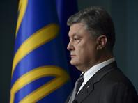 Порошенко ожидает, что правительство Украины поддержит решение Саакашвили об отставке