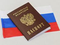 Помощник министра финансов США при Рейгане попросил российский паспорт