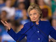 Reuters: ФБР изучает поддельные документы, направленные на дискредитацию предвыборной кампании Хиллари Клинтон