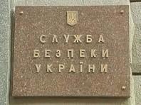 СБУ рассказала о неудачной попытке российских спецслужб похитить и убить экс-сотрудника ФСБ, перешедшего на сторону Украины