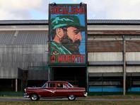 Фидель Кастро умер в возрасте 91 года, на Кубе объявлен девятидневный траур