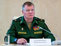 Минобороны РФ сообщило о найденных доказательствах применения террористами химоружия в Алеппо