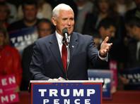 Избранный вице-президентом США Майкл Пенс назвал нынешние выборы историческими и получил поздравления из России
