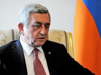 """Президент Армении назвал размещение в стране российских комплексов """"Искандер"""" вынужденной мерой"""