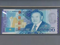 Нацбанк Казахстана презентовал новую банкноту с портретом Назарбаева (ВИДЕО)