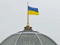 Верховная Рада Украины 20 сентября объявила выборы в Госдуму РФ, ее новый состав и решения нелегитимными