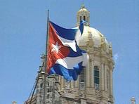 На Кубе в честь объявленного Папой Римским Года милосердия помиловали 787 осужденных