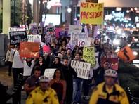 СМИ сообщили о финансировании протестов против Трампа благотворительным фондом