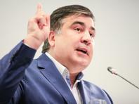 Саакашвили заявил, что  Порошенко поручил лишить его гражданства Украины