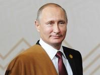 Путин во время визита на саммит АТЭС получил в подарок от перуанки Хулии свитер из альпаки (ВИДЕО)