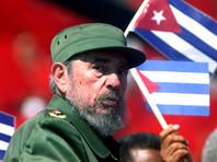 Названа дата похорон Фиделя Кастро: 4 декабря, после девятидневного траура