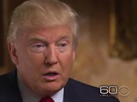 Трамп отказался от президентской зарплаты