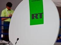 Представители RT и Sputnik заявили в парламенте Великобритании, что независимы от Кремля