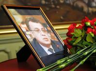 Сирийская коалиция боевиков отвергла причастность к убийству российского посла
