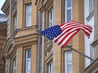 29 декабря, власти США решили выслать 35 российских дипломатов из Вашингтона и Сан-Франциско в качестве ответной меры на те притеснения, которым, по мнению американской стороны, подвергаются американские дипломаты в России