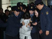 Прокуратура Южной Кореи анонсировала обыски в резиденции отстраненного президента Пак Кын Хе
