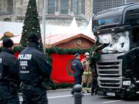 В западных странах после теракта в Берлине усиливают меры безопасности на праздничных мероприятиях в честь Рождества