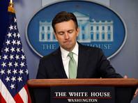 Американские СМИ сообщили о санкциях против сотрудников ГРУ из-за хакерских атак, в Белом доме пока не подтверждают