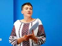 Cавченко начала сольную политическую карьеру, объявил ее коллега по партии