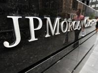 Американцу Джошуа Аарону, обвиняемому во взломе банка JP Morgan Chasе и ряда других финансовых структур в 2014 году, предлагали убежище в России, но он от него отказался, после чего был депортирован в США