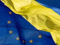 Нидерланды потребуют исключить военную и финансовую помощь Украине из Соглашения об ассоциации с ЕС