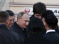 """В Японии вежливо не стали акцентировать внимание на двухчасовой """"задержке"""" Путина, но предпочли назвать это """"простым опозданием"""""""