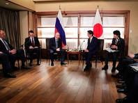 Путин прибыл с визитом в Японию