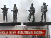 """""""Вежливые люди"""" появились в магазине Вильнюса, ужаснув горожан и депутатов сейма"""