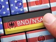 Спецслужбы ФРГ считают, что секретные документы бундестага передали  Wikileaks хакеры из РФ