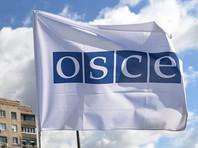 В ОБСЕ не знают, кто стоит за атакой, и не связывают ее с Кремлем