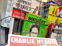 Журнал Charlie Hebdo опубликовал две карикатуры на крушение Ту-154