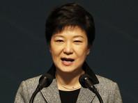 Президент Южной Кореи согласилась уйти в отставку в апреле 2017 года