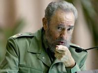 На Кубе для борьбы с культом личности приняли закон, ограничивающий использование имени Фиделя Кастро