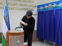 Выборы президента Узбекистана признаны состоявшимися