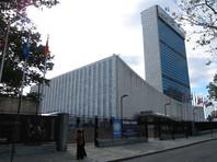 ООН завершила расследование сентябрьского нападения на гумконвой в Сирии