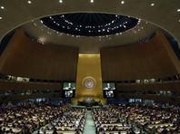 Генассамблея ООН, вопреки позиции России, потребовала прекратить боевые действия в Сирии