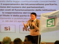 В Италии проходит важнейший для судьбы Евросоюза референдум