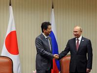 Kyodo: США выражали Токио недовольство из-за  визита Путина в Японию