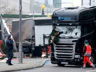 Берлин, 20 декабря 2016 года, место теракта