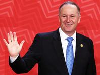 Премьер-министр Новой Зеландии объявил  об уходе в отставку