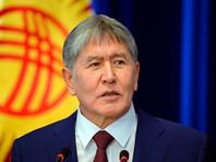 Атамбаев заявил, что российская военная база должна уйти из Киргизии