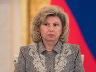 Москалькова посетила в украинском СИЗО похищенных российских военных