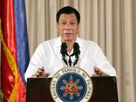 Президент Филиппин Дутерте признался, что лично убивал подозреваемых в преступлениях