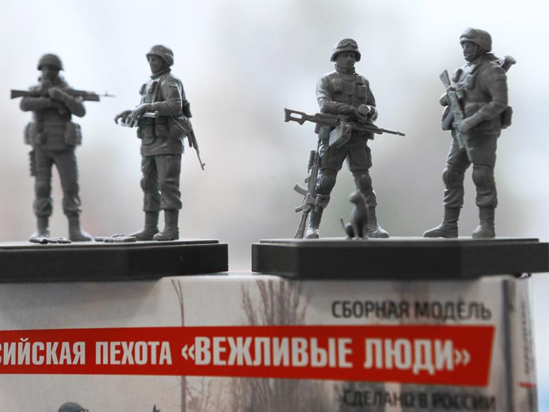 """Игрушечные """"Вежливые люди"""", появившиеся в продаже в одном из магазинов Вильнюса, вызвали негодование у многих горожан, а также у членов литовского парламента"""