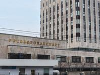 """США смягчили санкции против """"Рособоронэкспорта"""" ради закупки сенсоров для воздушного наблюдения"""