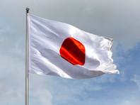 МИД Японии объявил о смягчении визового режима с Россией