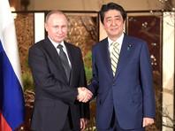 На минувшей неделе президент России Владимир Путин побывал с визитом в Японии. Переговоры с российского лидера с главой японского правительства проходили 15 декабря в городе Нагато (префектура Ямагути), откуда Абэ родом, и 16 декабря в Токио